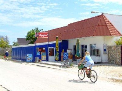Кафе-бар Караджа Оленевка