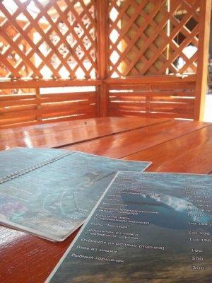 Кафе Приют рыбака Оленевка